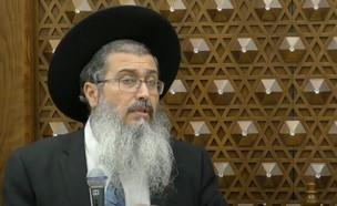 """הרב דניאל עשור (צילום: מתוך עמוד היוטיוב """"הרב דניאל עשור"""" , Youtube)"""