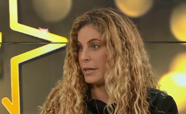 """ד""""ר הדר ישראלי (צילום: צילום מסך מתוך """"טיפ מהשואוביז"""")"""
