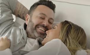 ליאור ואשתו (צילום: מתוך הקליפ ביוטיוב)