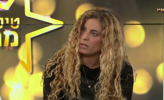 """האנטומיה של ד""""ר הדר ישראלי (צילום: אמילי צוקרמן)"""