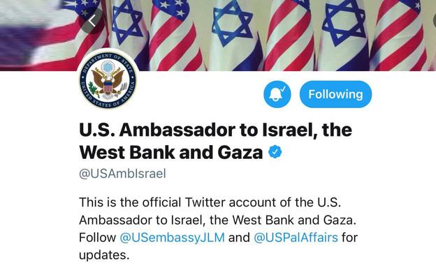 חשבון הטוויטר של שגריר ארהב בישראל  (צילום: טוויטר)