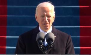 """השבעת נשיא ארה""""ב ג'ו ביידן (צילום: רויטרס)"""