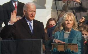 """השבעת נשיא ארה""""ב ג'ו ביידן (צילום: CNN)"""