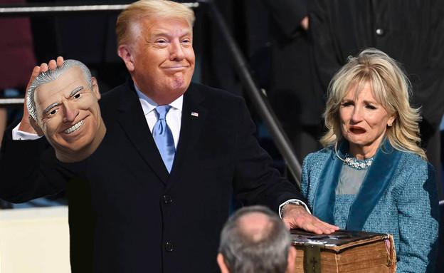 טראמפ מסיר את המסכה בטקס ההשבעה  (צילום: רויטרס)