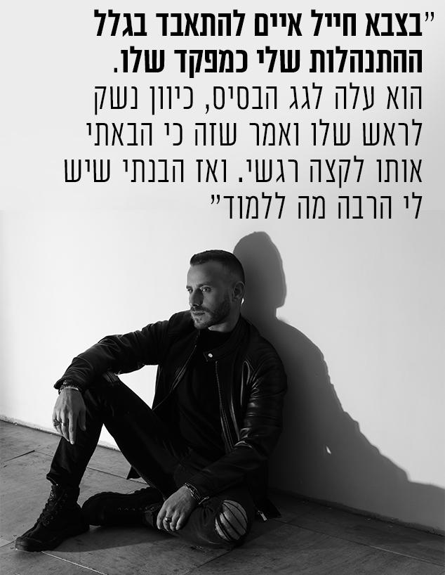 אסיף אלקיים (צילום: אור דנון)