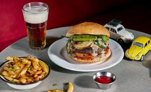 המבורגר בנחמה וחצי (צילום: אפיק גבאי, יחצ)