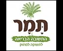 לוגו מועצת הצמחים