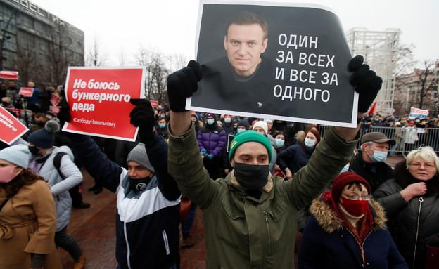 תומכיו של נבלני מתכננים הפגנות לשחרורו ברחבי רוסיה. (צילום: רויטרס)
