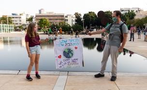 מחאת הורים למען האקלים (צילום: אלונה שרף)