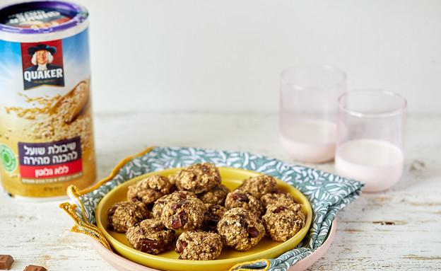 עוגיות בננות עם קוואקר (צילום: טל סיון צפורין)