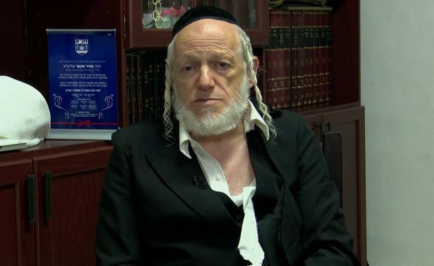 ריאיון עם יהודה משי זהב (צילום: N12)