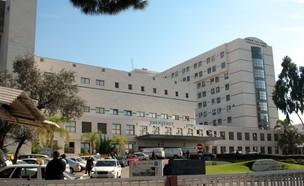 בית חולים בילינסון, המרכז הרפואי רבין (צילום: ויקיפדיה)