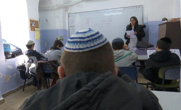 """ממ""""ח בירושלים שבו לומדים חרד""""לים (צילום: N12)"""