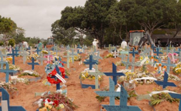 הקורונה מכה בברזיל (צילום: sky news)