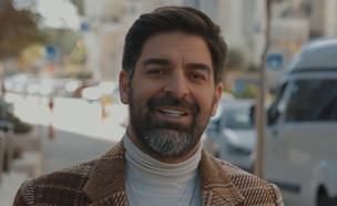 רותם כהן – כולם אומרים (צילום: נתן קטש, יחסי ציבור)