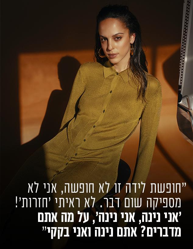 רותם ישראל (צילום: שי פרנקו,רויטרס)