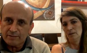 """הורי החיילת הגיבורה שמנעה פיגוע (צילום: מתוך """"חדשות הבוקר"""" , קשת 12)"""