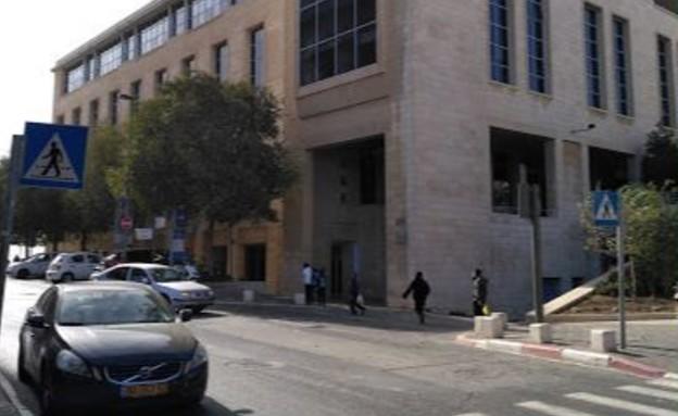 בית המשפט לעניינים מקומיים, ירושלים (צילום: google maps)