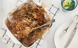עוף ואורז בשקית קוקי  (צילום: אסף אמברם, אוכל טוב)