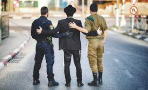 3 אחים מבית אחד: חרדי, שוטר, חייל (צילום: עפר גדנקן)