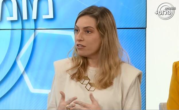 """יעל שביט (צילום: צילום מתוך התוכנית """"מומחים פלוס"""")"""
