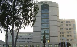 """ביה""""ח בילינסון (צילום: ד""""ר אבישי טייכר, מתוך אתר פיקיוויקי, חדשות)"""