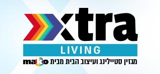 לוגו מגזין LIVING
