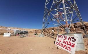 מחאה במכתש (צילום: צילום: נדב סילברט)