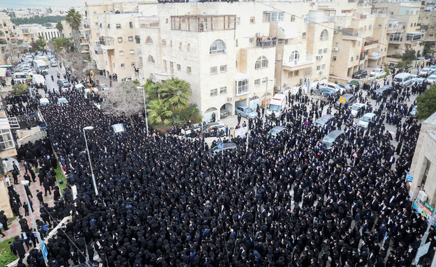 הלוויה המונית של הרב סולובייצ'יק בירושלים (צילום: Yonatan Sindel/Flash90)