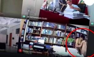 דיון משפטי וסקס (צילום: צילום מסך מתוך יוטיוב)