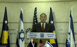ישראל וקוסובו חותמות על הסכם שלום