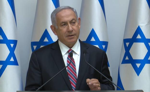 ראש הממשלה נתניהו בהצהרה (צילום: N12)