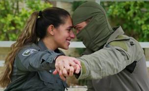 ד' ושושנה (צילום: דוברות משטרת ישראל)