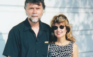 ג'רי וג'ורג'ין (צילום: Readers Digest)