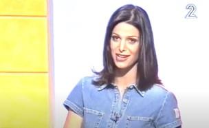 אפרת רייטן מנחה את תיק תק בערוץ 2 (צילום: יוטיוב)