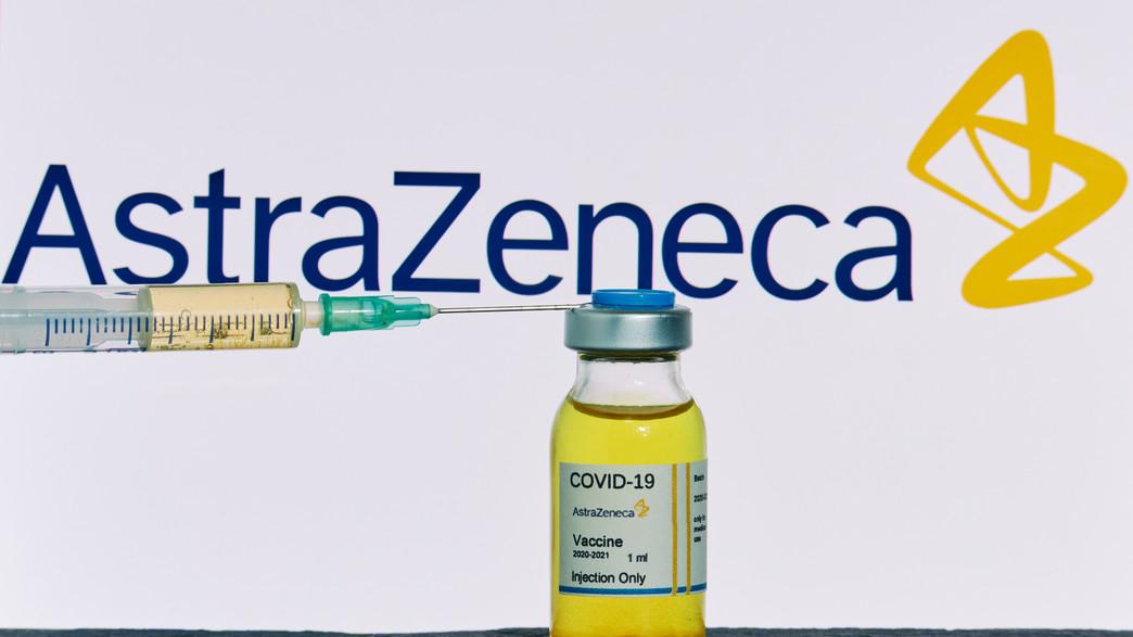 החיסון של אסטרה-זניקה (צילום:  Carlos l Vive, shutterstock)