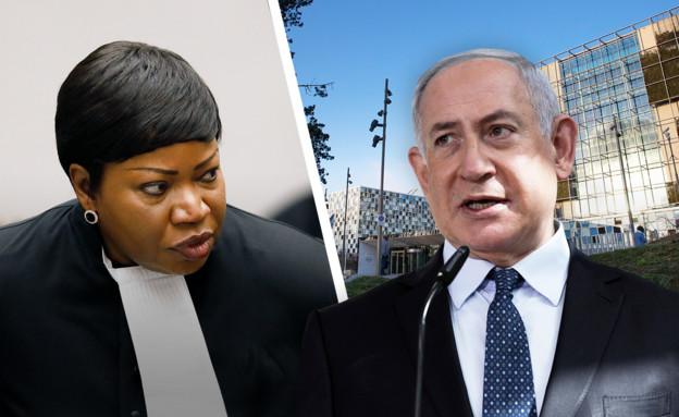 בית הדין בהאג הכיר ברשות הפלסטינית כמדינה (עיבוד: AP, רויטרס)