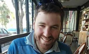 """אמיר רז, החשוד ברצח אשתו דיאנה רז ז""""ל"""