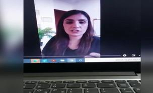 """הסרטון שהעלתה רז בעקבות רצח מיכל סלה ז""""ל"""
