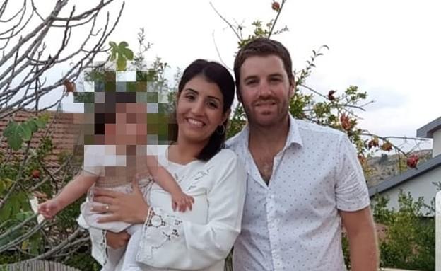 """דיאנה רז ז""""ל ובעלה אמיר החשוד ברצח"""