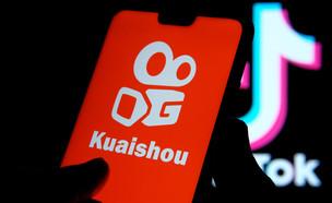 Kuaishou app (צילום: mundissima / Shutterstock.com)
