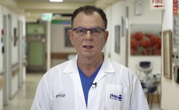 פרופ' ציון חגי אומר תודה לרופאות ולרופאים (צילום: שחר ירושלמי, ההסתדרות הרפואית בישראל)