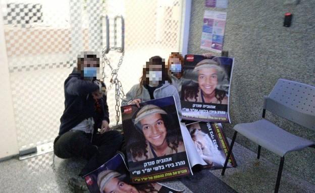 פעילי המחאה אזקו עצמם