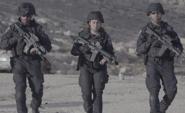 המדים (צילום: דוברות משטרת ישראל)