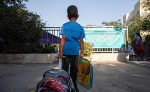 ילד, כיתה, בית ספר, תלמיד, תלמידים (צילום: נועם רביקין פנטום, פלאש 90)