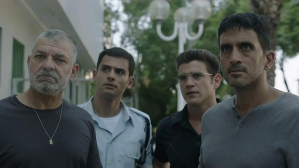 """השוטרים (צילום: מתוך: """"השוטרים"""", קשת 12)"""