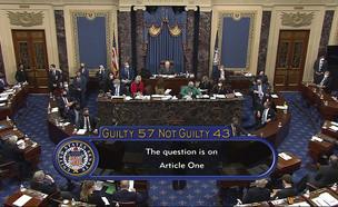 משפט טראמפ בסנאט האמריקני (צילום: AP)