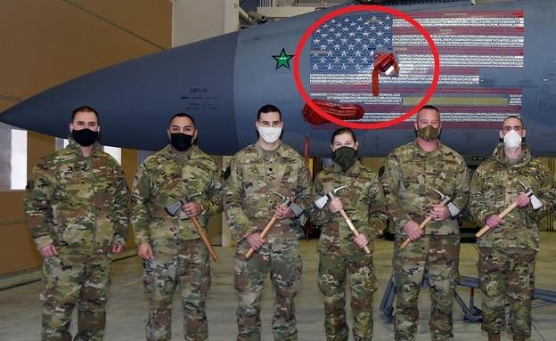 המטוס (צילום: National Guard/Sgt. Hanna Smith)