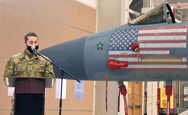 הטקס (צילום: National Guard/Sgt. Hanna Smith)