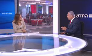 ריאיון עם ראש הממשלה (צילום: N12)
